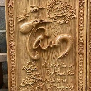 Tranh gỗ chữ Tâm