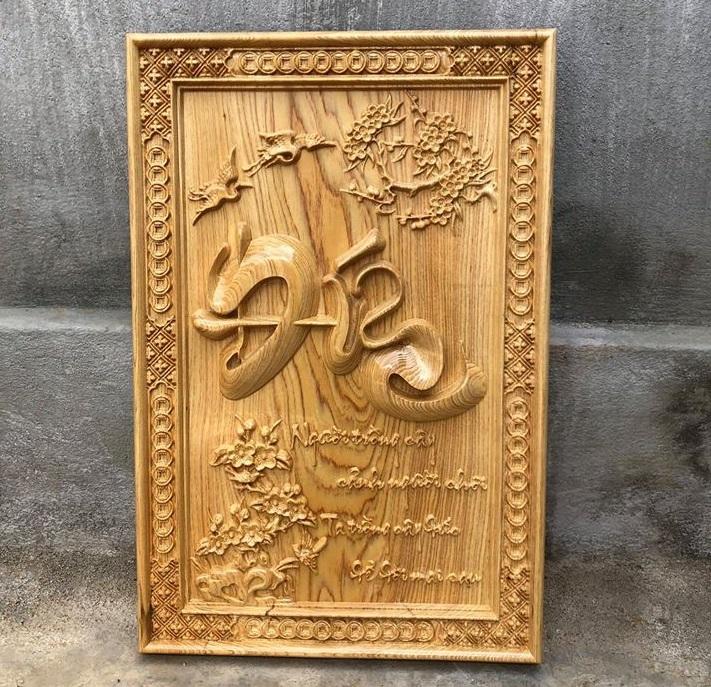tranh gỗ chữ đức