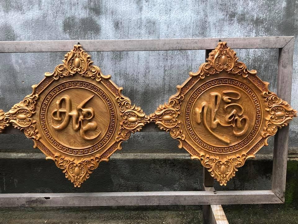 Tranh chữ Đức Nhẫn bằng gỗ