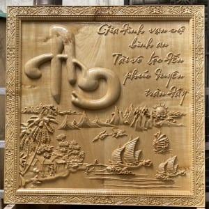 Tranh chữ An bằng gỗ
